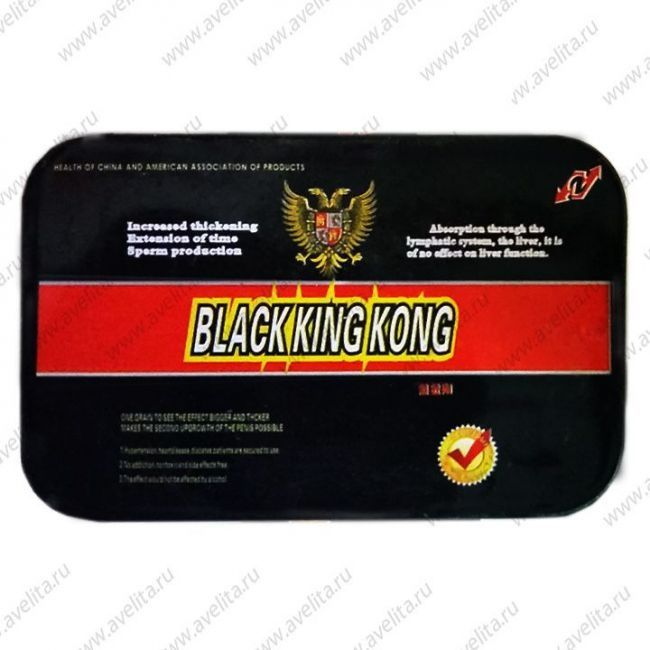 Препарат «Black King Kong» 8 капсул – 8800 mg