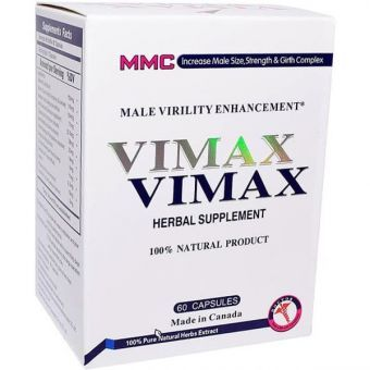 Vimax (Вимакс) Канада-60 капсул